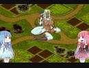 【千年戦争アイギス】琴葉姉妹のキャラク