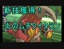 【ポケモンSM】レート2500のプロが教える必勝法12【厨ポケ殺しの蟻食い】