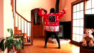 【丸井かお】 ギガンティックO.T.N 踊ってみた 【お祭り】