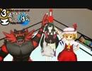 【ポケモンSM】3流トレーナーのエンジョイ対戦SM編 3