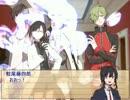 【本丸TRPG部】初心者率ほぼ100%のシノビガミ【仮面舞闘会】part7