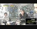 【公式】うんこちゃん『ニコラジ(月)リモーネ先生,ゆう十』2/3【2017/02/20】