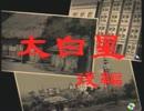 【女性実況】『御神楽少女探偵団』をゆるりと実況プレイ part18