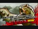 【MHXX】ベリオロス ブレイヴ片手剣 6'6