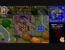 【ウルティマ VII : The Black Gate】を淡々と実況プレイ part4