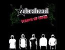 洋楽を高音質で聴いてみよう【1067】 Zebrahead 『Wannabe』