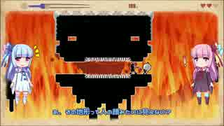 【福岡弁】スタイリッシュ茜ちゃんのThey Bleed Pixels #Part08【琴葉姉妹実況】