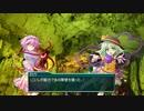 幻想郷終焉曲 第五話 「心を理解する姉妹と心を踏みにじって...