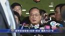 曽蔭権前香港行政長官が汚職で有罪に