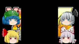 【ゆっくり実況】モッコシードなメタルマ
