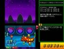 【RTA】 マリオ&ルイージRPG2×2 4時間13分04秒 【Part3】
