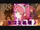 【MMD艦これ】天魔な鎮守府 33話 【紙芝居】