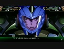 【スパロボV】スーパーロボット大戦Vダブルオークアンタ 新旧比較