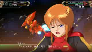 スーパーロボット大戦V ★ 俺のプルツー(キュベレイMk-Ⅱ) 搭載武器