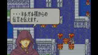 【実況】ファイアーエムブレム 烈火の剣 ヘクハーでたわむれる part23