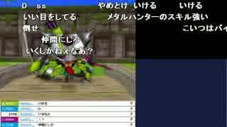うんこちゃん『ドラゴンクエストモンスターズ ジョーカー』part32