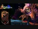 Final Fantasy Tehu 『NADA World』