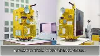 【ゆっくり解説】海洋観測衛星もも1号/1号b