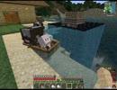 【Minecraft 】 メイドさんのためのActuallyAdditions 番外編 【1.11.2】