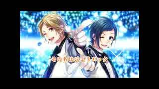 【ニコカラ】ロメオ/LIP×LIP(CV:内山昂輝