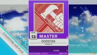 【譜面確認用】GOODTEK MASTER【チュウニ