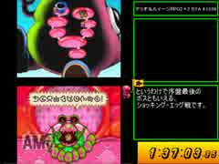 【RTA】 マリオ&ルイージRPG2×2 4時間13