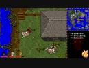【ウルティマ VII : The Black Gate】を淡々と実況プレイ part5