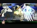 スーパーロボット大戦V   クロスボーンガンダムX1 フルクロス   全武装