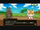 【アプリ版】けものフレンズ キャラクタークエスト トラ