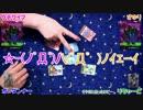 【人生の墓場ツアー】ボドゲ実況-03【ワンナイト人狼】