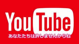 ニコニコ動画からYouTubeに移行を検討して