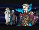 宝具ボイス3種【FGO】新宿のアーチャー 【Fate/Grand Order】