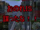 【WoT】ゆっくりテキトー戦車道 T37編 第62回「裏切り」
