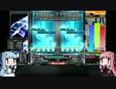 【beatmaniaIIDX】歌う琴葉姉妹とIIDXDP #06