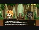 【アプリ版】けものフレンズ キャラクタークエスト キンシコウ