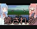 【ボイロ実況】ファイアーエムブレム コトノハ776 Part6【トラキア】