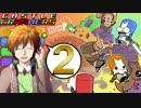 【VOICEROID実況】戦う乙女と守られる漢の行進曲【Castle Crashers】Part2