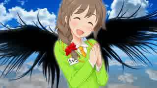 【モバマス】武内Pと棟方愛海と天使のよう