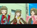 【デレステMV】全員よしのんで情熱ファンファンファーレ!【依田芳乃】 thumbnail