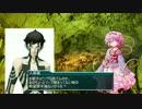 幻想郷終焉曲 第六話 「混沌王の片鱗」