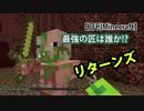 【日刊Minecraft】最強の匠は誰か!?リターンズ 地獄へGO6日目【4人実況】 thumbnail