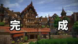 【Minecraft】ゆっくり街を広げていくよ part33-3