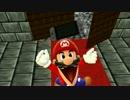 [スーパーマリオ64]マリオ、ニンテンドースイッチを手に入れる!