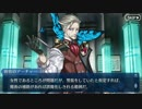 Fate/Grand Orderを実況プレイ 新宿編part6