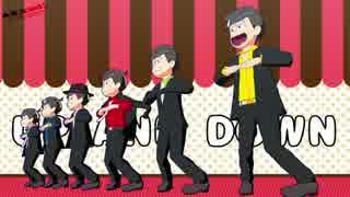 【MMDおそ松さん】ダンスロボットダンス【