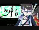 【おそ松さん人力】死神のギター【カラ松】