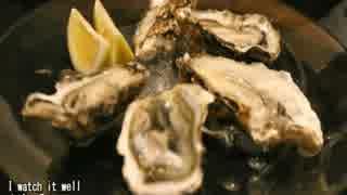 【これ食べたい】 生牡蠣・焼き牡蠣 その4