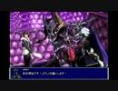 【DFFAC】ボクはサーチ技に逆らえない臆病な暗黒騎士さ・・・ その24