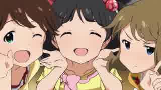 ミリマスアニメPV史上最高のロリトリオ
