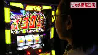 シータイム第114回[by ARROWS-SCREEN]